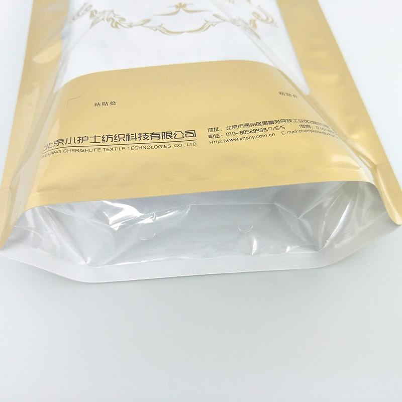 SWIFT printing plastic packaging bags wholesale with good price for underwear