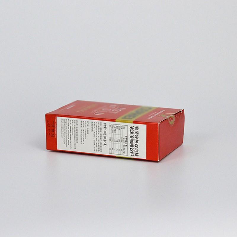 OEM cardboard food boxes packaging cookie food safe cardboard boxes