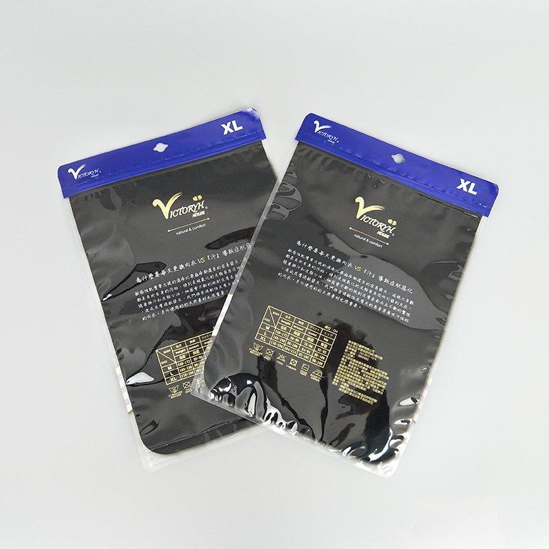 China Factory Custom Men's and Women's Plastic Underwear Packaging Bag