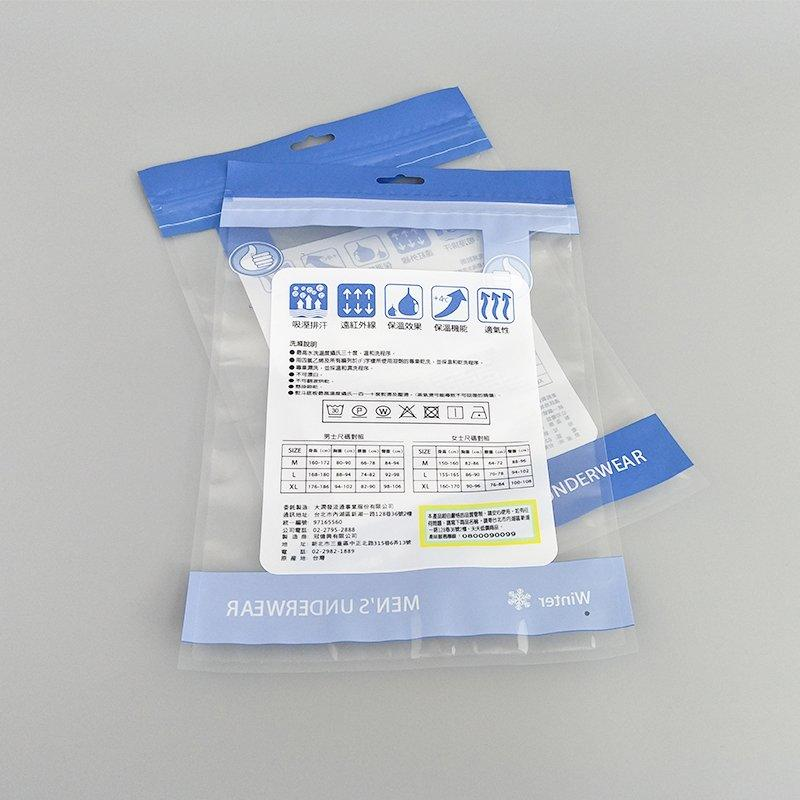Plastic Men's Underwear Packaging Bag with Zipper
