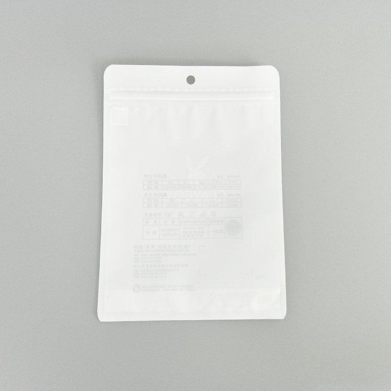 SWIFT Popular Opp Plastic Underwear Packaging Bag Plastic Bag Underwear image20