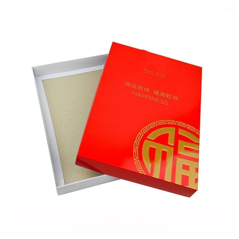 Lid Box And Bottom Box 350g Clothing Cardboard Box