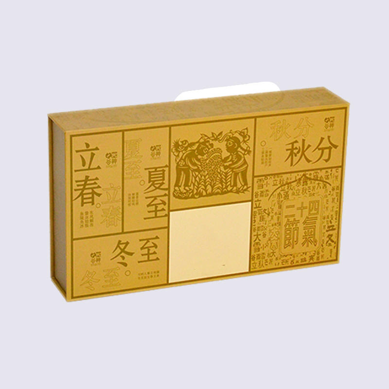 Cardboard Food Boxes Thickness 2mm Paper Material