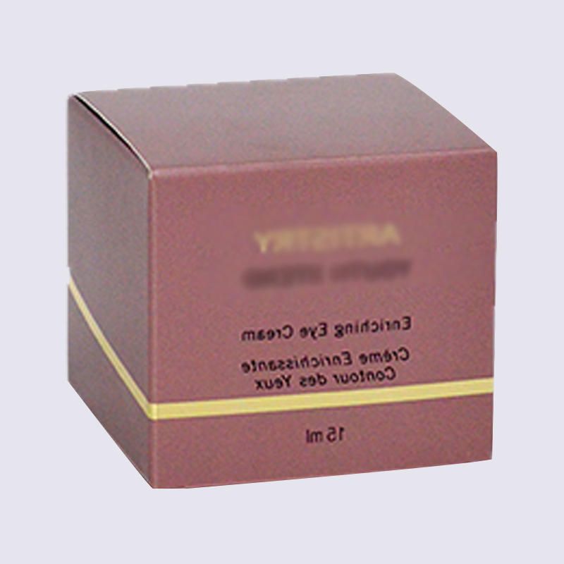 350g Ivory Board Material Cosmetics Paper Packaging Box