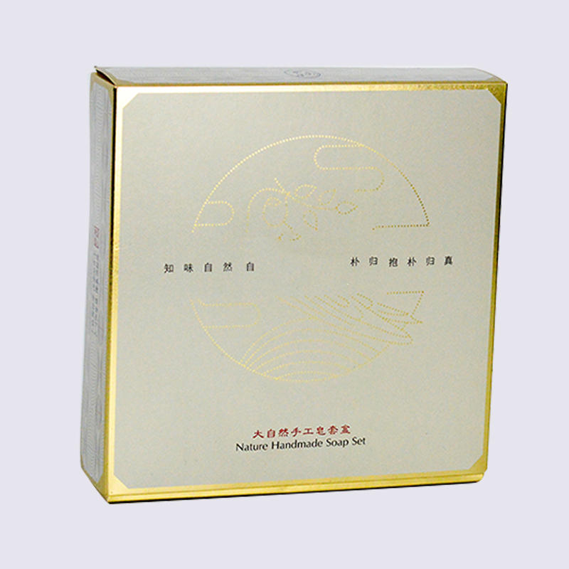 400g Speciality Cosmetics Paper Drawer Packaging Box