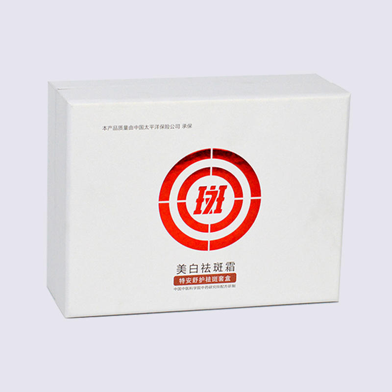 Cosmetics Cardboard Packaging Box For The Logo