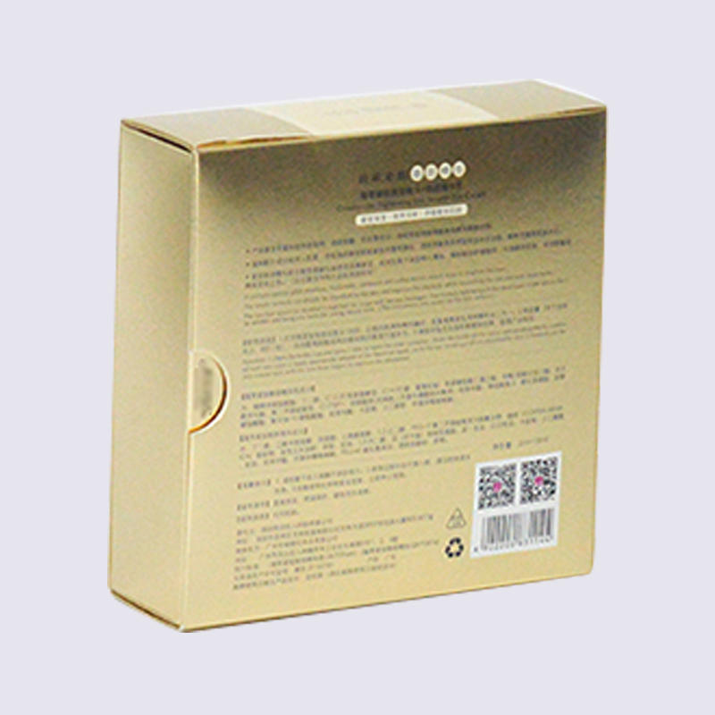 Drawer Paper Cosmetic Packaging Box, Wholesale Cosmetic Packaging Supplies