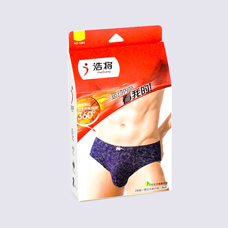 SWIFT 350g/400g coated paper packaging box for man's underwear Eco-friendly material Underwear Cardboard Box image17