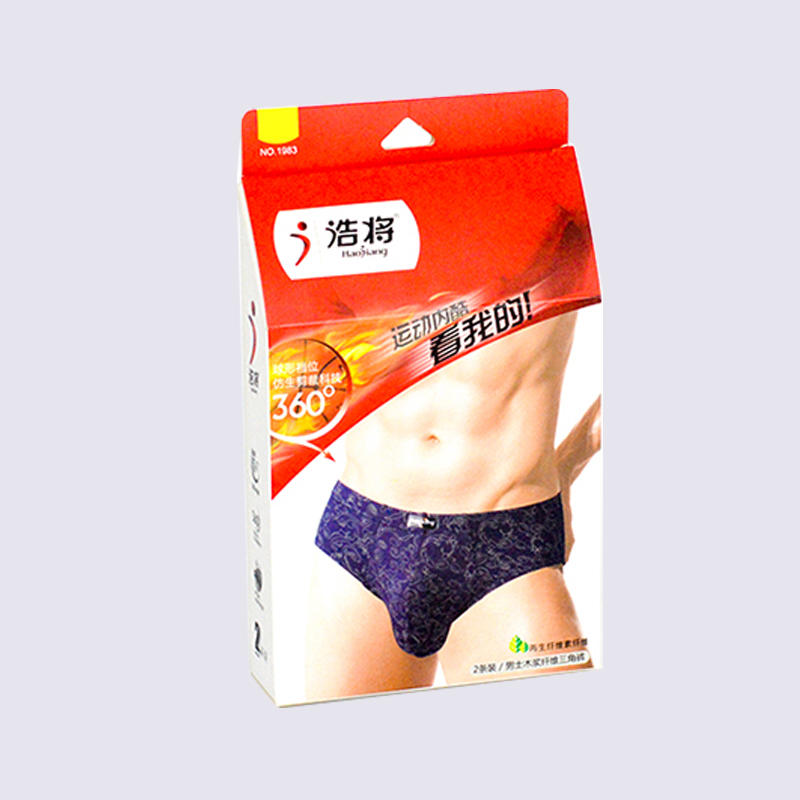 350g/400g coated paper packaging box for man's underwear Eco-friendly material
