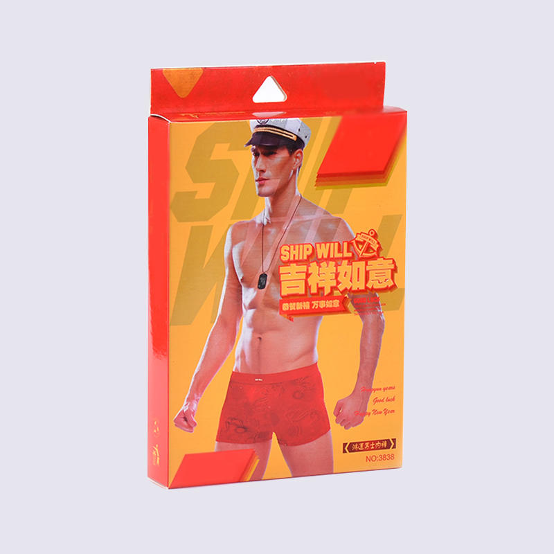 Lady&men's underwear packaging box Free design for custom box