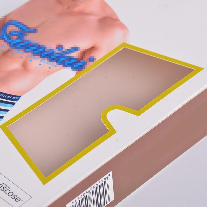 400g Coated Paper Underwear Cardboard Packaging Box