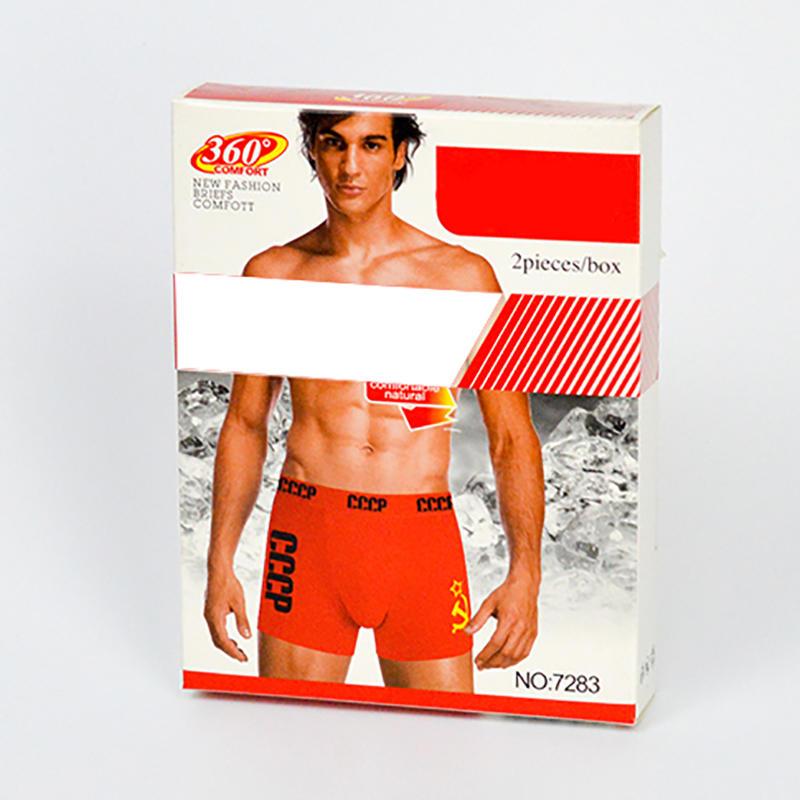 Custom Logo Printed Cardboard Paper Underwear Box