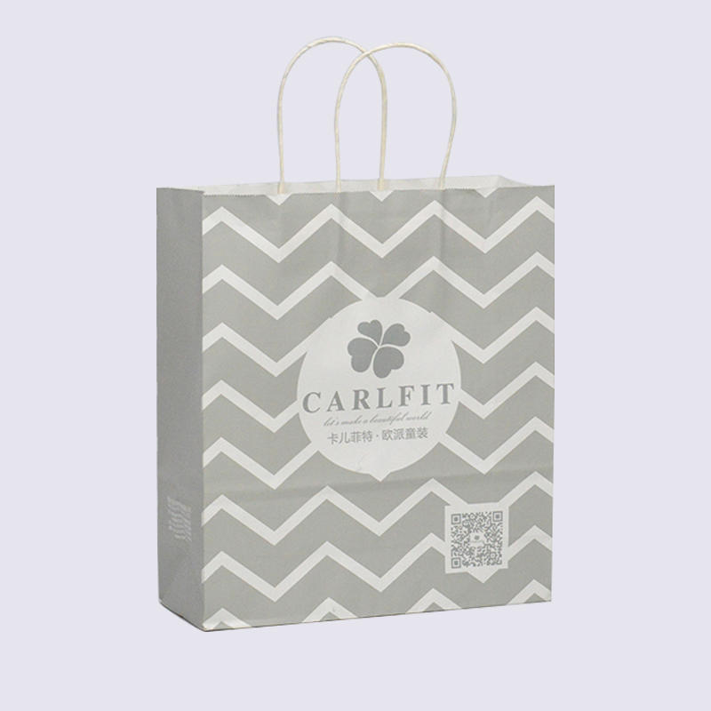 White Kraft Clothing Paper Packaging Bag