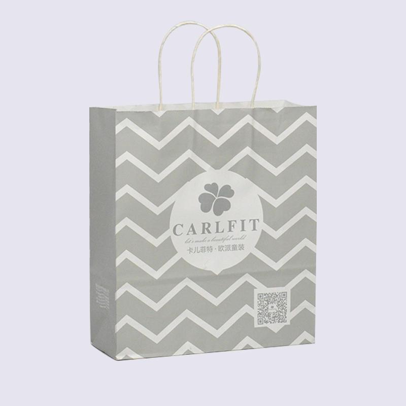 White Kraft Clothing Paper Packaging Bag