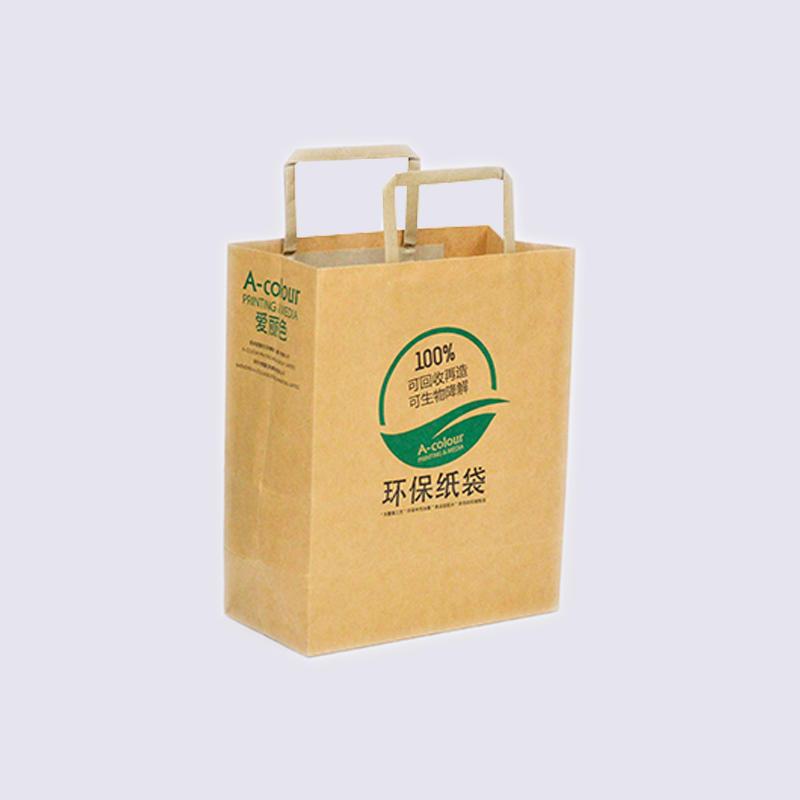 Brown Kraft Clothing Paper Packaging Bag