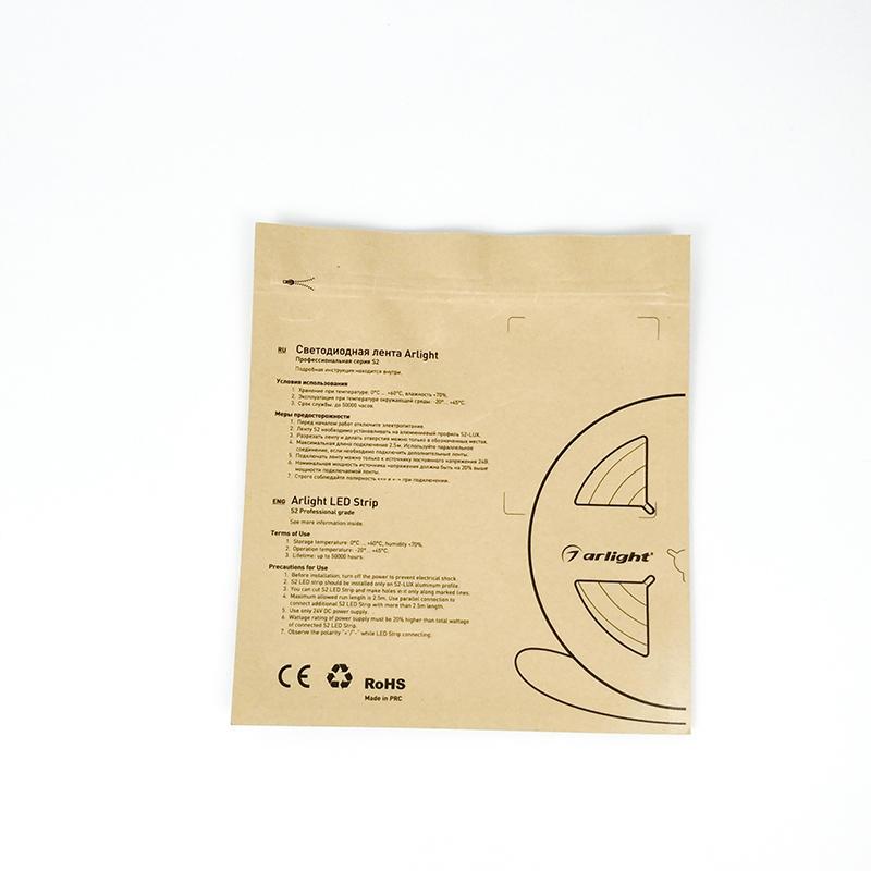 Wholesale Customized Design Zip Lock Grip Clothing Paper Bag