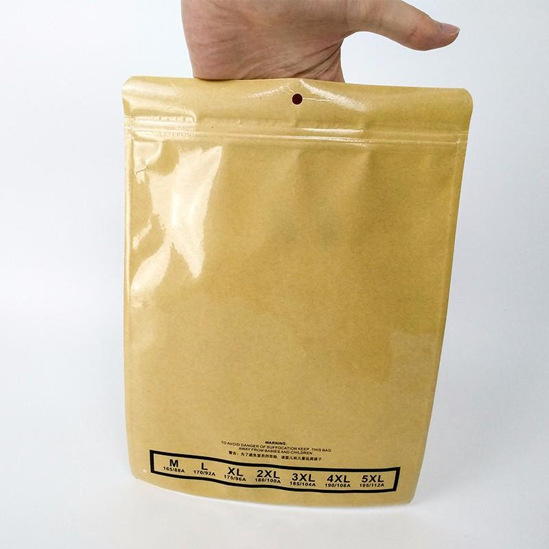 SWIFT paper carrier bags factory price for swimwear