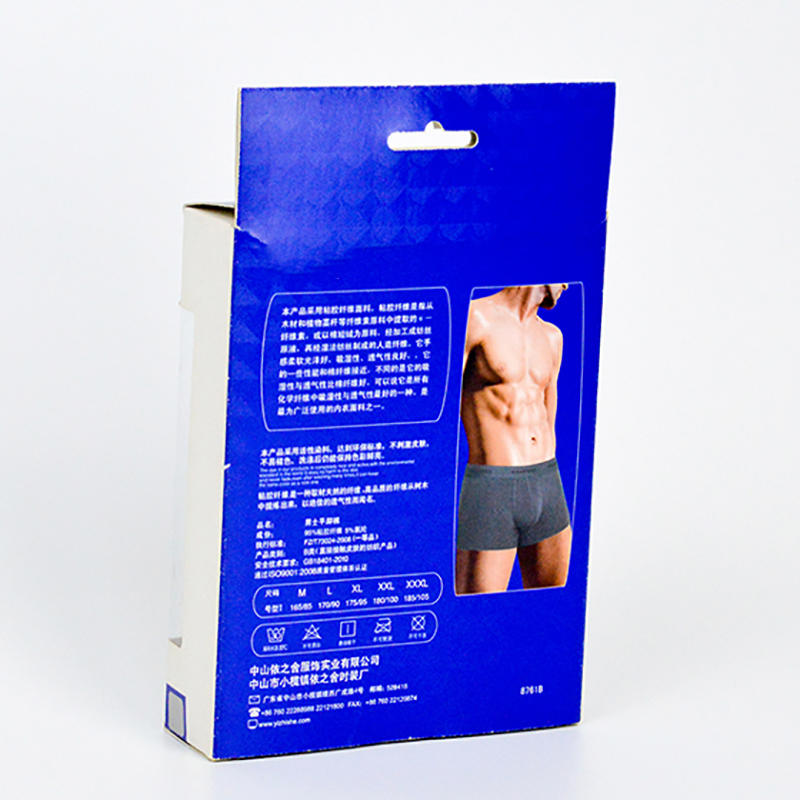 Brief Paper Underwear Cardboard Packaging Box