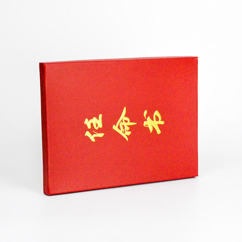 Small Folding Paper Gift Box Custom Packaging