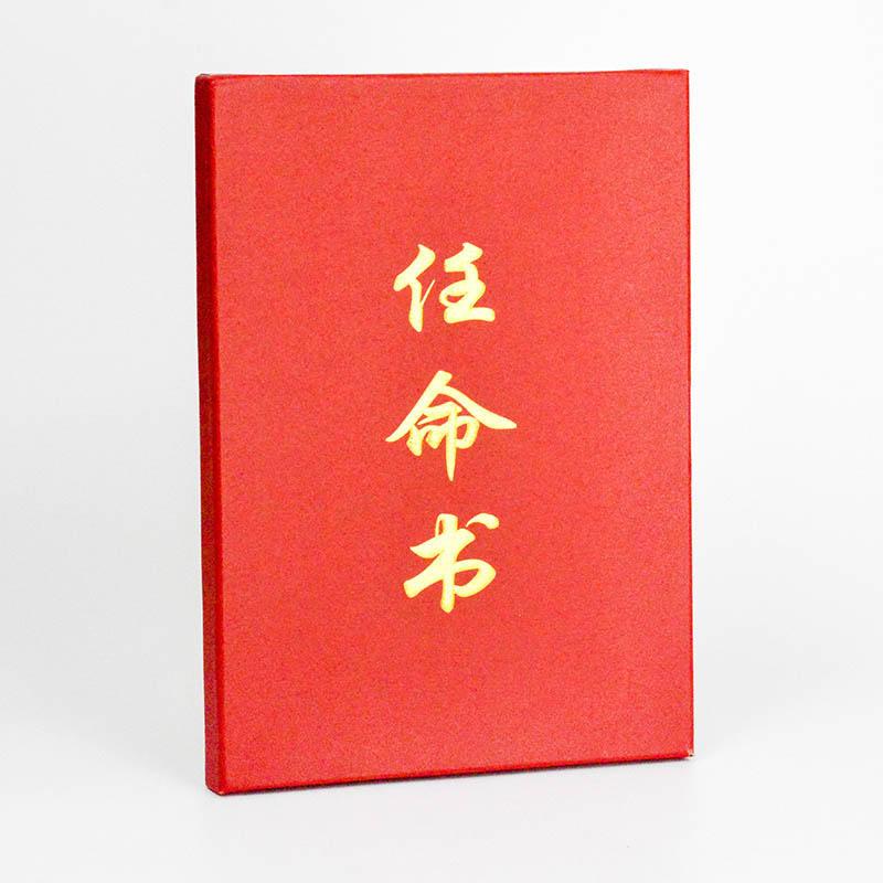 Small Folding Paper Gift Box Custom Packaging