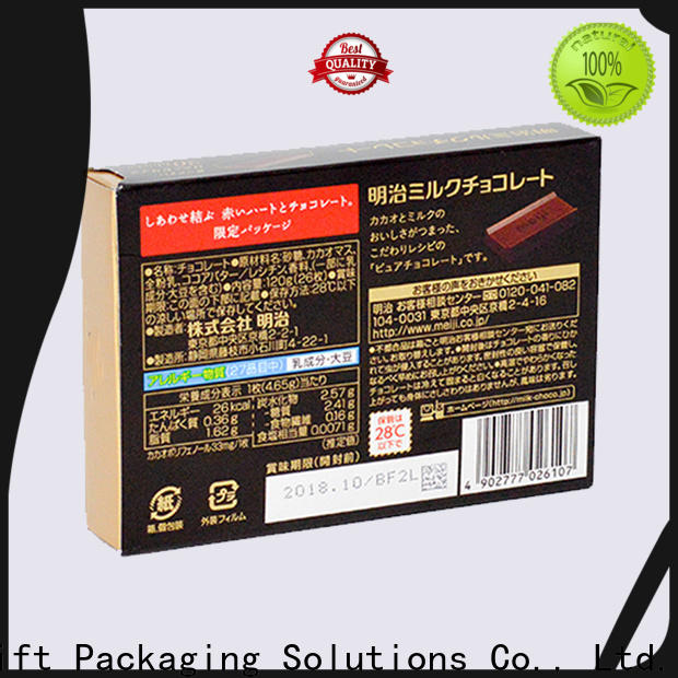 SWIFT cardboard food packaging with good price for cookies