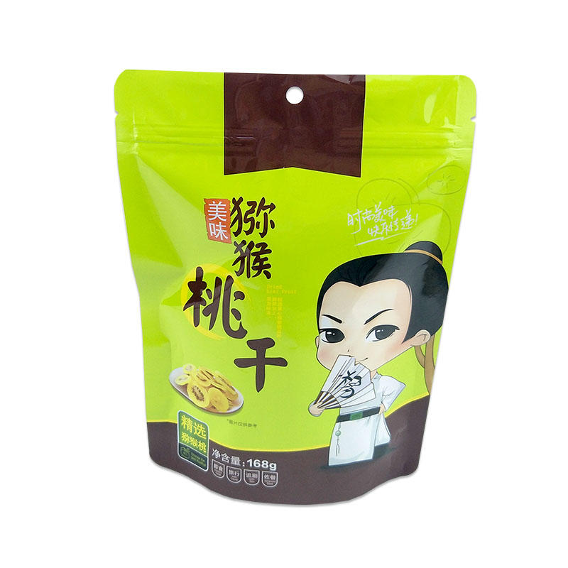 Nut packaging bags food packaging bags wholesale foil bags for food packaging