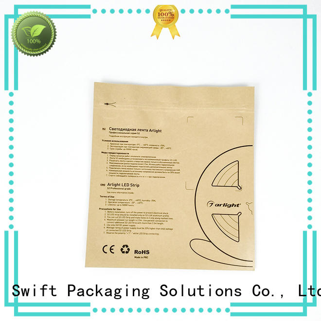 retail paper bag suppliers for swimwear SWIFT