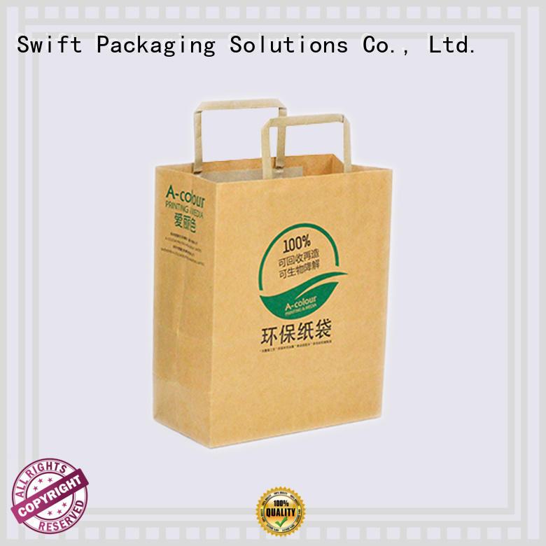 custom printed paper bags wholesale for swimwear SWIFT