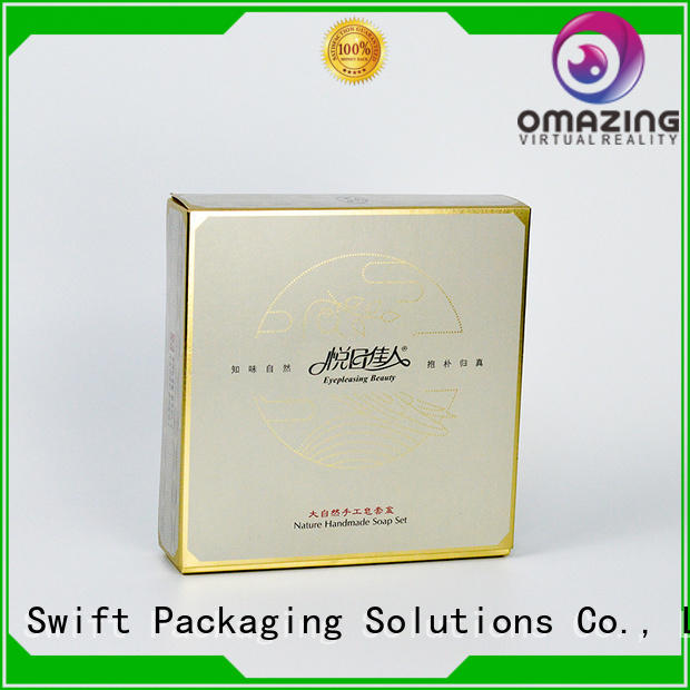 SWIFT cream cosmetic packaging boxes containers cosmetic