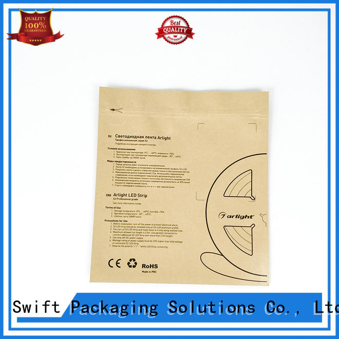 SWIFT durable paper bag manufacturers with good price for pants